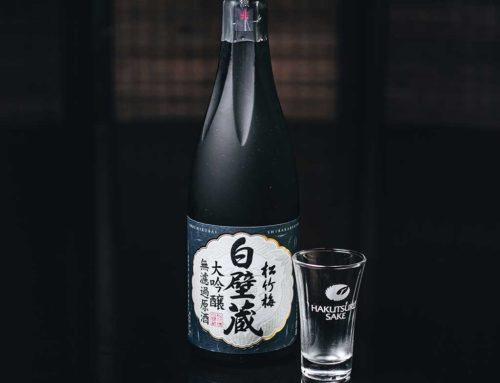 Shirkabegura Daiginjyo Muroka Genshu/白壁藏大吟釀