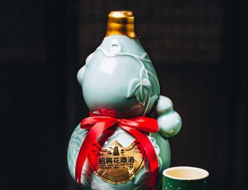 Chinese Shaoxingjiu/紹興酒