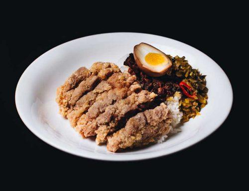 Rice with Pork Chop (Taiwanese style)/人气駅弁当-排骨飯台湾风/トンカツ丼
